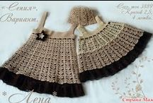 Crochet girl's dresses