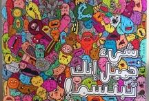 بحكي عربي  / by Aya Al-Oballi