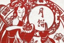 Mooncake :: Packaging / Inspired by the Chinese handcraft tradition of paper cutting, the designer create an illustration of the goddess Chang-e flying on the moon with a rabbit.  The paper cutting always use red colored paper. Red symbolize good luck. The typeface is designed based on Chinese architectural decoration on windows and doors made from wood. The packaging is a box printed on card paper for sturdiness without coating.