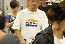 Old People Wearing Inappropriate T-Shirts / Old people wearing rude t-shirts