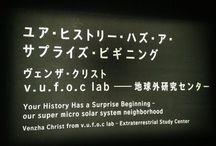 SOLAR SYSTEM SIMULATION / -