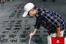 kaligrafity | street art / kaligrafity as street art