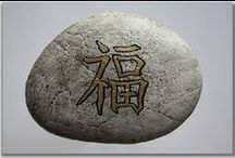 pebbles and stones - Chinese characters