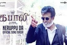 Tamil Movie Trailers and Teasers / Tamil Movie Trailers and Teasers