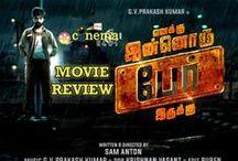 Latest Tamil Movie Reviews / Latest Tamil Movie Reviews