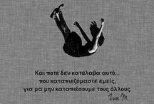 Speak _Greek_to_Me