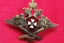 Russian - Regimental Sign / by Ivars Magons