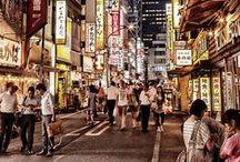 NIPPON / 日本