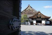 DISCOVER // Kyoto