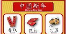 Chinese vocab & grammar / Learn Chinese| Chinese vocab| Chinese Grammar|