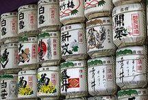 Japanese Sake / 大好きな日本酒。 酒瓶やラベルのデザイン。