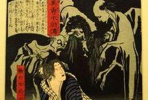 Yokai, ayakashi, mononoke / le folklore japonais et ses nombreux esprits