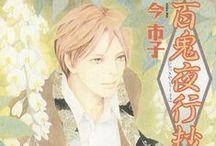 Ima Ichiko / mangaka