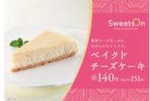 SweetsOn / おいしいデザートを、低価格で。