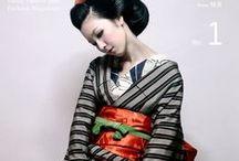 着物モダンスタイル / #モダン #アンティーク#日本の伝統柄 #着物 #帯  #小袖 #和モダン