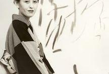 Toko Shinoda / The work of japanese calligraphy artist Toko Shinoda