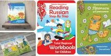 Russian Step By Step for Kids Blog / Blog posts from Russian Step By Step Children and information on books for kids and children of different ages. Teach your child Russian. Russian for heritage speakers. Love teaching Russian to children!