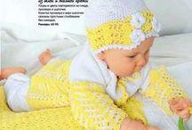 Crochet and knitting for children - Вязание для детей /  Crochet and knitting - Вязание крючком и спицами