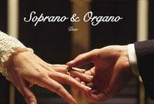 Music for weddings in Sardinia / La musica per il tuo Matrimonio in Sardegna
