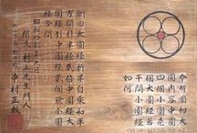 Sangaku / Japanese  Temple  Mathematics - Sangakus form an ancient link between art and mathematics. Geometrical images, abundantly decorated on wooden tablets, representing a mathematical theorem or relationship.