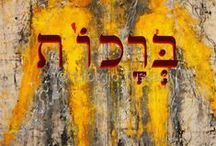 Hebrew Language, Pre-Biblical to Contemporary / I am a lifelong lover of Hebrew. / by Natalie Gorvine