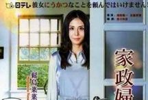J-Drama / Japanese Doramas I have watched