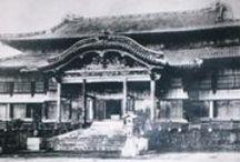 Okinawa History | 沖縄文化