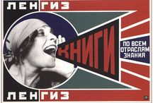 СССР форм/USSR design