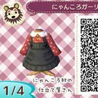 ANIMAL CROSSING CODE / ACNL code for 3DS