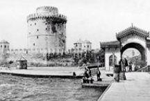 Παλιές - Λευκός Πύργος και παραλία / Παλιές φωτογραφίες της Θεσσαλονίκης από τον Λευκό Πύργο και την παραλία