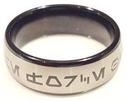 Geeky promise rings for him