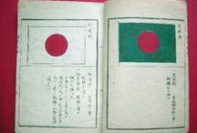 Early Japanese Flags and Related Artifacts / The Japanese flags and related artifacts are part of a private collection of well over 470 textiles and growing. The collection is divided into 28 fascinating topics, and tells the history of Japan from 1895-1960.