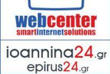 Ioannina24.gr/Epirus24.gr