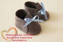 обувь ботиночки