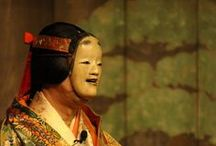 Noh 能 / A major form of classical Japanese musical drama that has been performed since the 13th century, Noh is the oldest of Japan's theatrical arts. It is a comprehensive art form, embodying not only music, dance and literary art, but also sculpture, dyeing and weaving, and construction arts. / by LauraH
