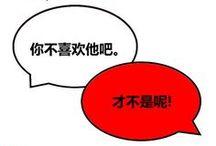 Chino coloquial