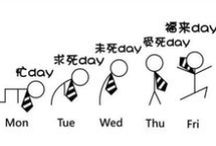 Humor. 幽默 / ¡Porque aprender un idioma es divertido! Because learning a language is fun! 学语言好玩哦!