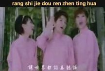 Canciones chinas. Chinese songs. 中国歌