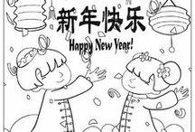 Año nuevo chino. Chinese New Year