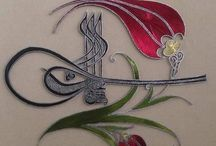ZEMİN TEZHİP Calligraphy / İslami Hat ve Zemin sanatı yapılan beğendiğim eserler