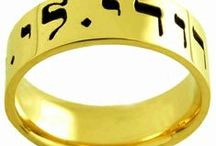 World Religions. Judaism / Иудаизм