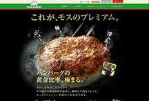 Web Design-Food-