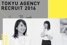 Web Design -Recruit-
