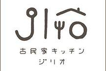 logo-japan vol.4