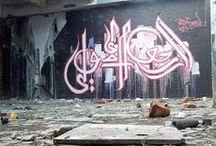 Fatcap graffiti