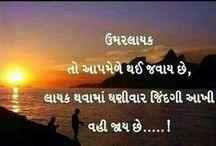 Gujarati.... હુ ગુજરાતી / ગમતાનો કરીએ ગુલાલ.. ફક્ત ગુજરાતીમાં પિન કરવા માટે સૌને આમંત્રણ છે! કોઇપણ પિન પર કોમેન્ટ કરો!