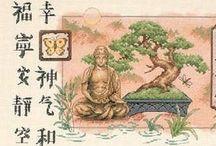 Japán témájú mintaívek goblein