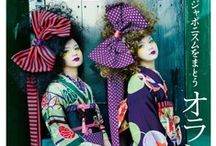 lapanese fashion