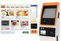 券売機VALTEC / 自動券売機 VALTECのpinterestコンテンツでは、飲食店のコスト削減、売上アップに役立つ情報を掲載しています。