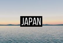 • TRAVEL TO JAPAN / Travel to Japan | Pretty Wild World | Travel Blogger | Travel Enthusiast | Travel Destinations | Travel Guides | Travel Tips and Tricks | Travel Experience | Travel Itinerary | Travel Inspiration